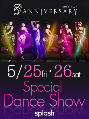 3rd Anniversary Special Dance Show