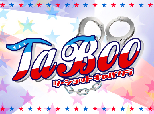 TaBoo(タブー)